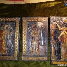 Arte: 3 RELIEVES EN MADERA TALLADA. DORADA Y POLICROMADA . Lote 181074071