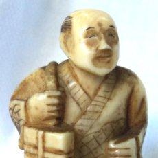 Arte: ANTIGUO NETSUKE DE MARFIL DE ELEFANTE FIRMADO AUTENTICO #2 JAPON ARTE JAPONES TALLA OKIMONO. Lote 182043508