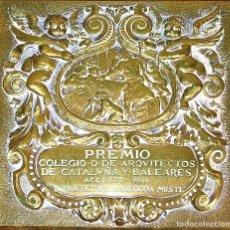 Arte: PREMIO COLEGIO DE ARQUITECTOS CATALUÑA Y BALEARES. BRONCE. BUENAVENTURA BASSEGODA. ESPAÑA. 1944. Lote 182582383