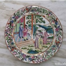 Arte: PLATÓN- FAMILIA ROSA-PORCELANA - RUEDA DE LA VIDA -CHINA-SIGLO IX. Lote 182780292