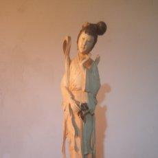 Arte: FIGURA MARFÍL. Lote 183494741