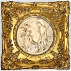 Arte: EDWAND WILLIAM WYON - ESCENA ROMÁNTICA - 1848 - MEDALLÓN DE MÁRMOL Y MARCO EN PAN DE ORO SIGLO XIX. Lote 193231750