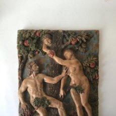 Arte: MUY ANTIGUA TERRACOTA - ADAN Y EVA - ESCULTURA SIGLO 18 . Lote 193636208