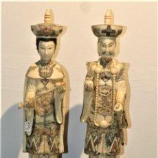 Arte: PAREJA DE EMPERADORES CHINOS EN HUESO. Lote 214799867