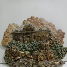 Arte: PLACA EN RELIEVE DE LA CIBELES Y LA PUERTA DE ALCALÁ. DE BRONCE.. Lote 219642421