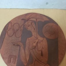 Arte: (M/R/C/C) JORDI ALUMÀ I MASVIDAL - OLIMPISMO - ESCULTURA EN BARRO GRES - 43 CM BUEN ESTADO FIRMADA. Lote 219973457