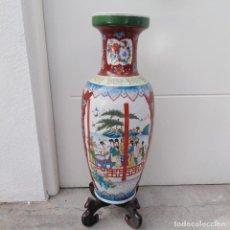 Arte: ANTIGUO JARRÓN CHINO, GRAN TAMAÑO, CON PEANA. Lote 235387655