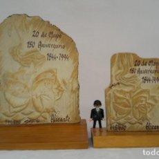 Arte: ESCULTURA NUMERADA ALUSIVA AL 150 ANIVERSARIO DEL INCENDIO DE LA FABRICA DE TABACOS DE ALICANTE 1844. Lote 246166325