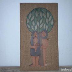 Arte: ESCULTURA EN TERRACOTA FIRMADA AGUADE. Lote 246548050