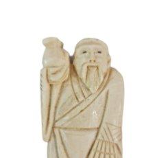 Arte: NETSUKE TALLADO EN MARFIL. JAPÓN CA 1920. 5 CMS APROX.. Lote 259007730