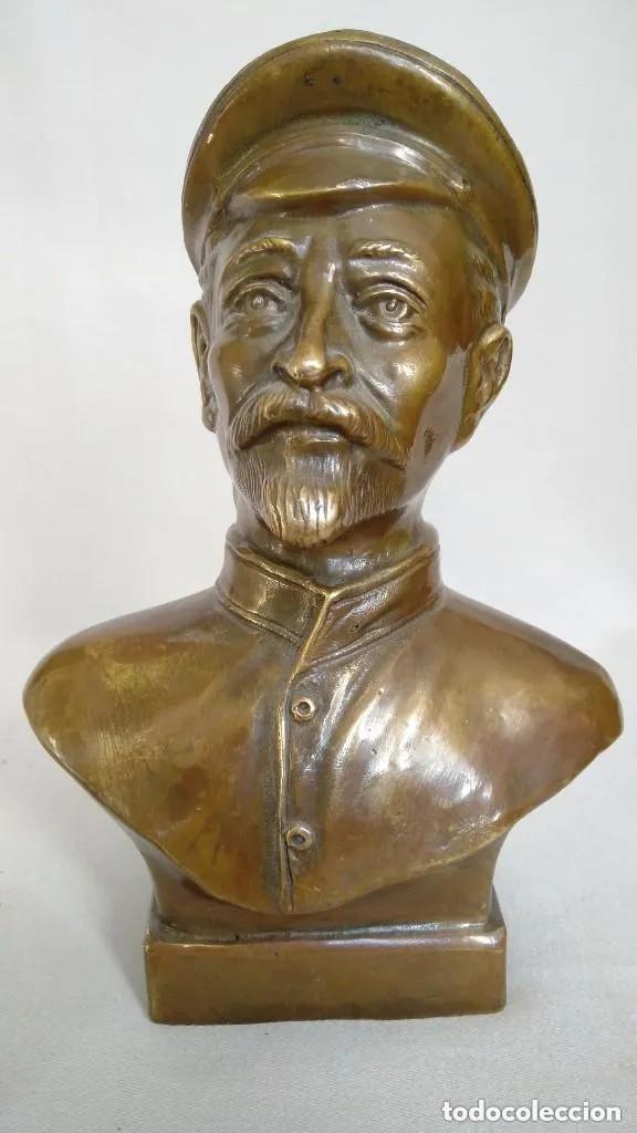 ANTIGUO BUSTO DE FELIX DZERZHINSKY- REVOLUCION RUSA- DE BRONCE (Arte - Escultura - Bronce)