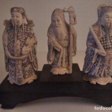 Arte: CONJUNTO TRES DEIDADES CHINAS EN MARFIL. Lote 278694893