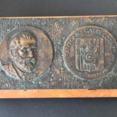 Arte: GRAN BRONCE DE ANTONIO GAUDI CORNET, REUS - BARCELONA, 50 ANIVERSARI. 1852-1926.FIRMADO ORTIZ.. Lote 283136998
