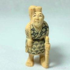 Arte: NETSUKE - BOTÓN JAPONES KIMONO - MARFIL - FIRMADO - 5 CM. Lote 287550593