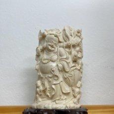 Arte: MARFIL MAMUT TALLADO , CHINA. SIGLO XX. Lote 291963528