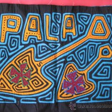Arte: MOLA DE LOS INDIOS CUNAS DE PANAMA..ENVIO GRATIS¡¡¡. Lote 222413946