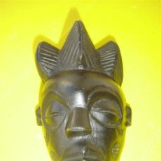 Arte: MASCARA AFRICANA. Lote 13345986