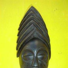 Arte: MASCARA AFRICANA MADERA OSCURA. Lote 13348570