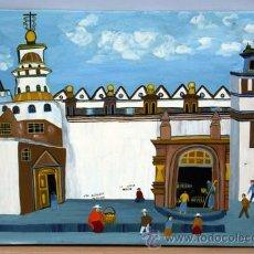 Arte: LA IGLESIA MERCED LUIS MILLINGALLI ACRÍLICO SOBRE PIEL 1986 ECUADOR. Lote 20074000