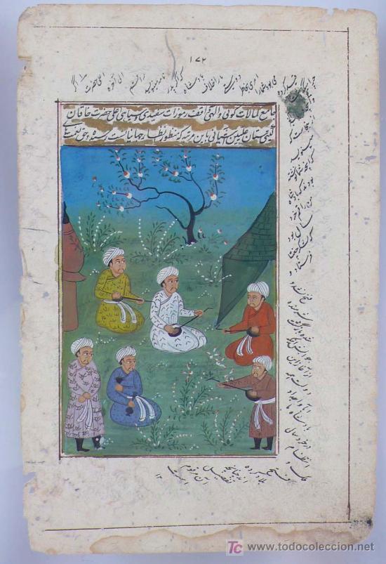 Arte: miniatura pintada persa, enmarcado. 27 x 17 cm. marco: 29,5 x 39 cm. - Foto 2 - 15341482