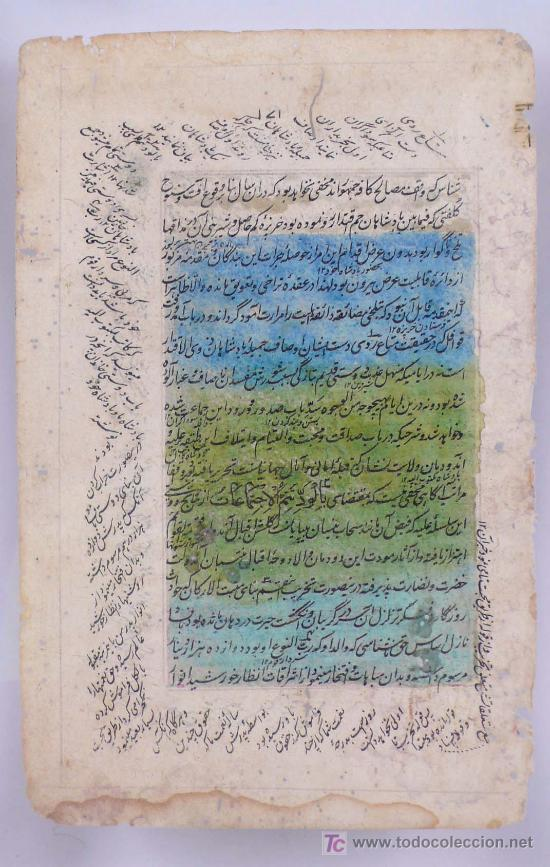 Arte: miniatura pintada persa, enmarcado. 27 x 17 cm. marco: 29,5 x 39 cm. - Foto 3 - 15341482