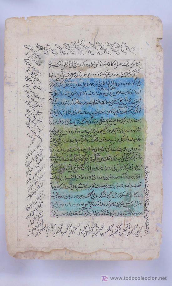Arte: miniatura pintada persa, enmarcado. 27 x 17 cm. marco: 29,5 x 39 cm. - Foto 4 - 15341482
