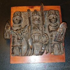 Arte: EXCELENTE PLACA DE BRONCE DE BENIN. NIGERIA.. Lote 27293597