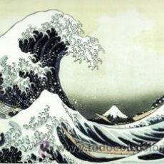Arte: OLA JAPONESA DE HOKUSAI. ARTE ORIENTAL. CUADRO GIGANTE DE 100X 50 CM EN TRETABLO. REPLICA. Lote 221605026