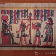 Arte: * EGIPTO * PAPIRO EGIPCIO. Lote 29507423