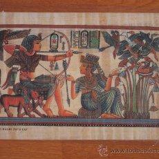 Arte: * EGIPTO * PAPIRO EGIPCIO. Lote 29507434