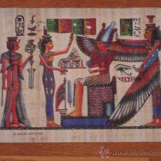 Arte: * EGIPTO * PAPIRO EGIPCIO. Lote 29507466