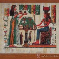 Arte: * EGIPTO * PAPIRO EGIPCIO. Lote 29507478
