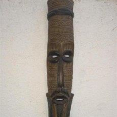 Arte: MASCARA AFRICANA MADERA. Lote 30689404