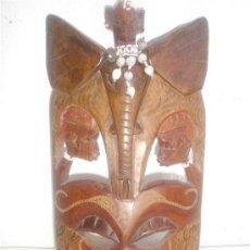 Arte: MASCARA AFRICANA CON FIGURAS DE ZAMBIA. Lote 30942111
