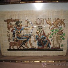 Arte: PAPIRO EGIPCIO PINTADO A MANO, ENMARCADO CON DOBLE CRISTAL.. Lote 31357130