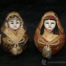 Kunst - Pareja de muñecas orientales, con cabeza de celuloide, y trapo. - 32462300