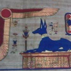 Arte: LOTE DE 4 PAPIROS EGIPCIOS ORIGINALES.PARA ENMARCAR.VER FOTOS.. Lote 34534674