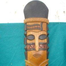 Arte: MASCARAS AFRICANA. Lote 33663764
