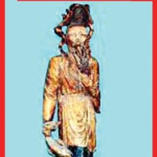 Arte: GRAN FIGURA, TALLA ORIENTAL S. XVIII.TALLA EN TRONCO DE ARBOL DE UNA SOLA PIEZA, POLICROMADA.144 CM. Lote 32063666