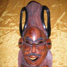 Arte: MASCARA AFRICANA EN MADERA, TALLADA A MANO. 52 CM DE ALTA *. Lote 102020070