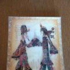 Arte: FIGURAS PARA SOMBRAS CHINESCAS PIEL VACA. Lote 38745847