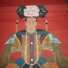 Arte: ANTIGUO MURAL DE EMPERATRIZ CIXI O ZISHI DE CHINA SOBRE PAPEL CHINO [175 X 74,5 CM]. Lote 38790070