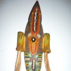 Arte: MÁSCARA AFRICANA. Lote 40198534