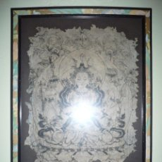 Arte: 4 CUADROS CON PERGAMINOS ENMARCADOS PINTADOS A TINTA. Lote 40265257