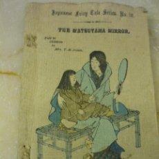 Arte: LIBRO CON GRABADOS JAPONESES: THE MATSUYAMA MIRROR.. Lote 40708639