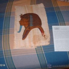 Arte: PAPIRO DEL NILO. SE VENDÍAN A LOS TURISTAS EN LOS AÑOS 80. CON CERTIFICADO DE QUE ES PAPIRO ORIGINAL. Lote 41082611