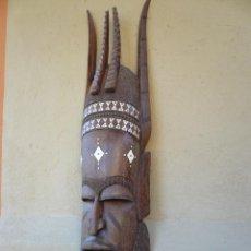 Arte: GRAN MASCARA PAPUA DE NUEVA GUINEA DE MADERA MIDE 128 CM LARGO. Lote 41252304