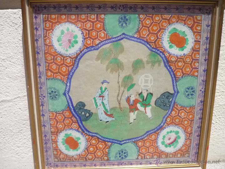 ACUARELA CHINA ENMARCADA (Arte - Étnico - Asia)