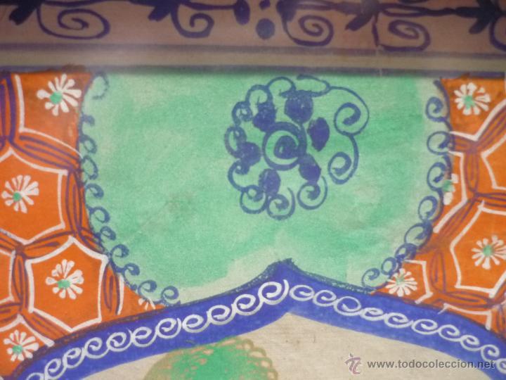 Arte: Acuarela china enmarcada - Foto 6 - 44238862