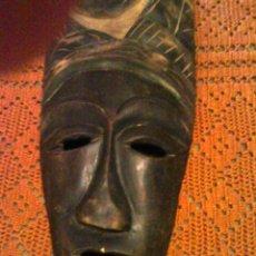 Arte: MÁSCARA AFRICANA GRANDE. ARTE ETNICO AFRICA. MADERA. 62 CM.. Lote 44837227